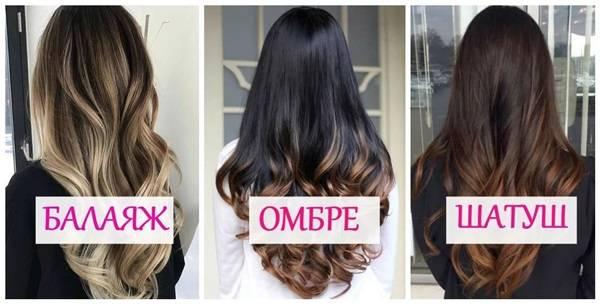 Покрасить волосы балаяж дома